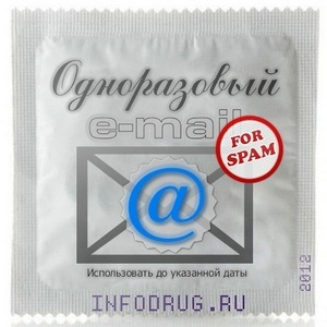 E-Mail-for-spam